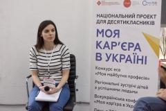 ksv-lviv-mycareer_ua-2020-03-05_4385_hbr_lufa-017-websize