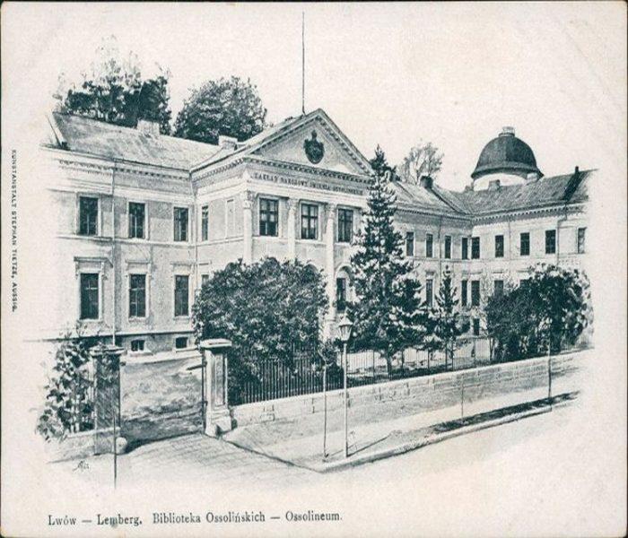 Бібліотека Оссолінських