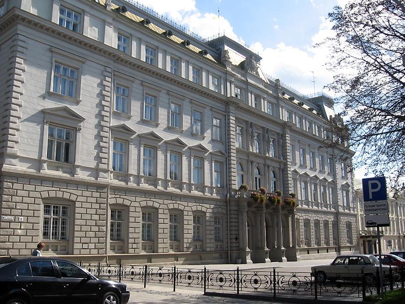 Палац губернаторів