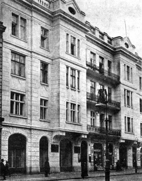 Найбільший банк Львова