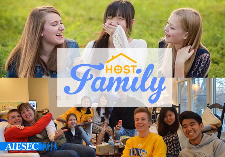 """Міжнародна організація AIESEC запрошує взяти участь у програмі """"Приймаюча сім'я"""""""