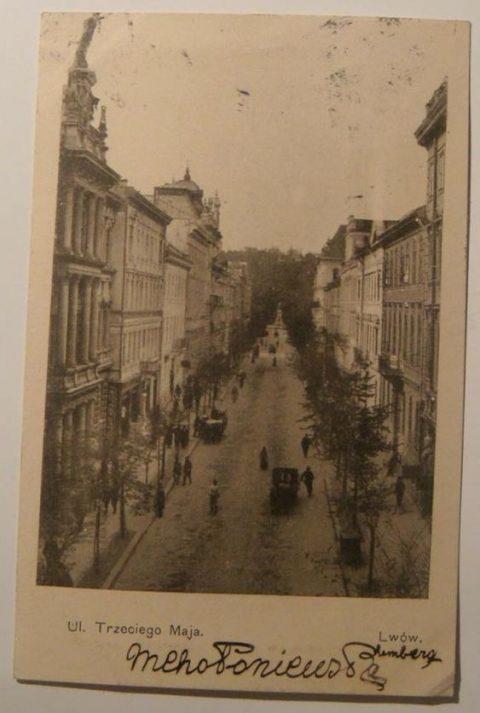 Вулиця львівських банків