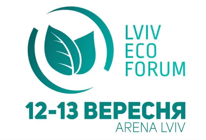 LVIV ECO FORUM 2019 – генеруємо еко-політику